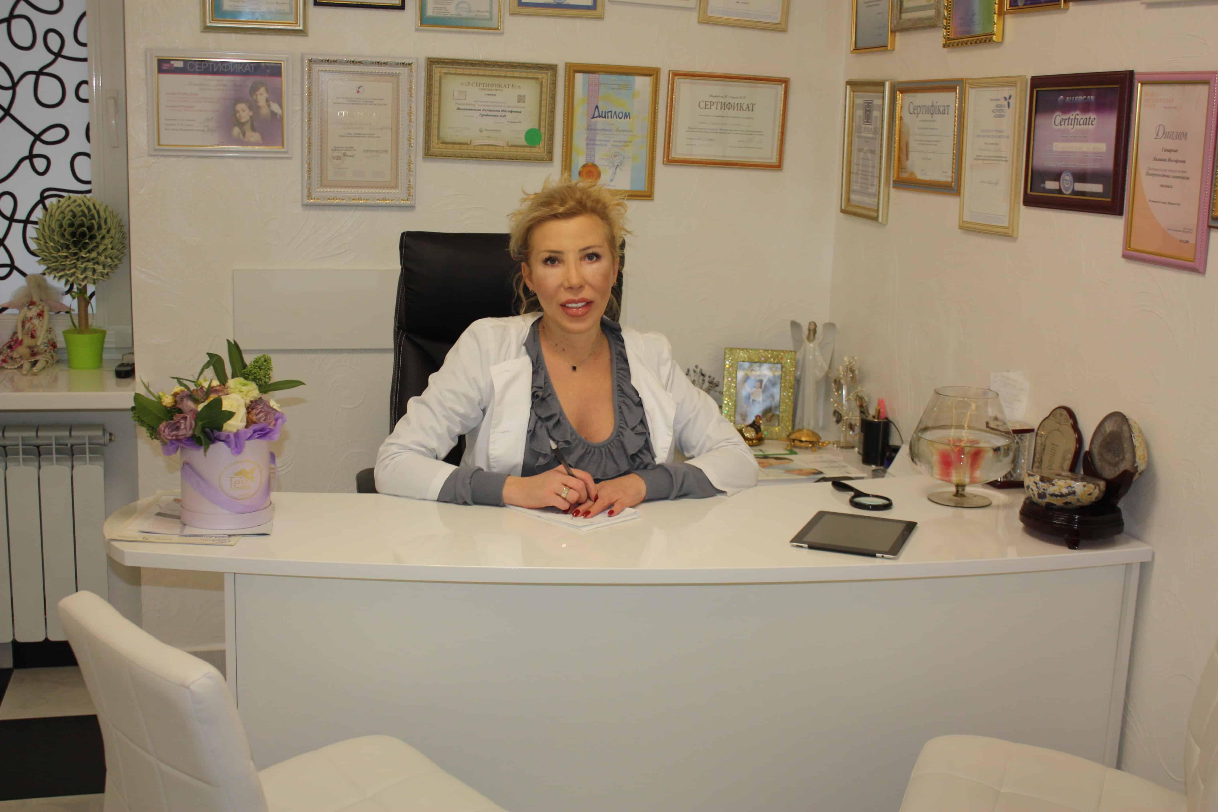 Клиника эстетической медицины Доктор Лилиана