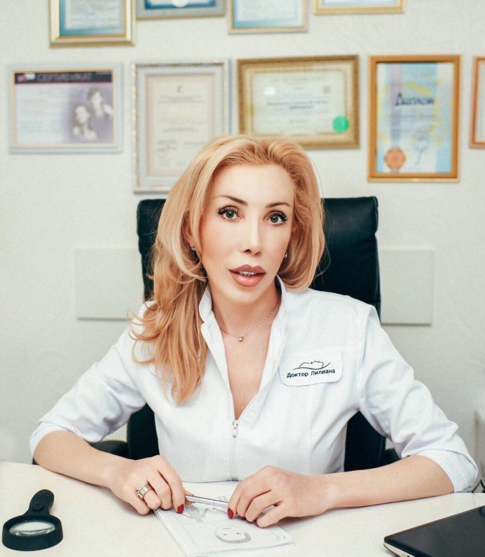 Доктор Лилиана